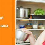Что такое запах из холодильника