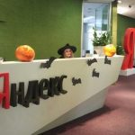 Как украсить на хэллоуин офис